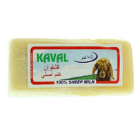 Kaval Sheep Milk Cheese 275g