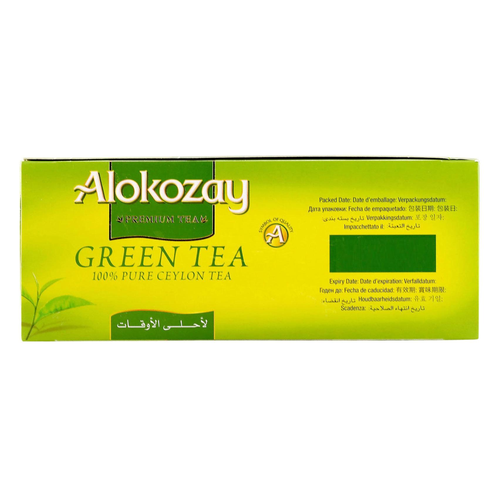 ALOKOZAY GREEN  TEA 100'S 200G