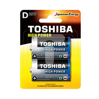 Toshiba High Power Alkaline Blue D 2 Batteries
