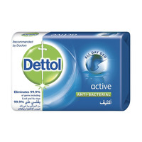 Dettol Active Anti-Bacterial Soap Bar 120 g