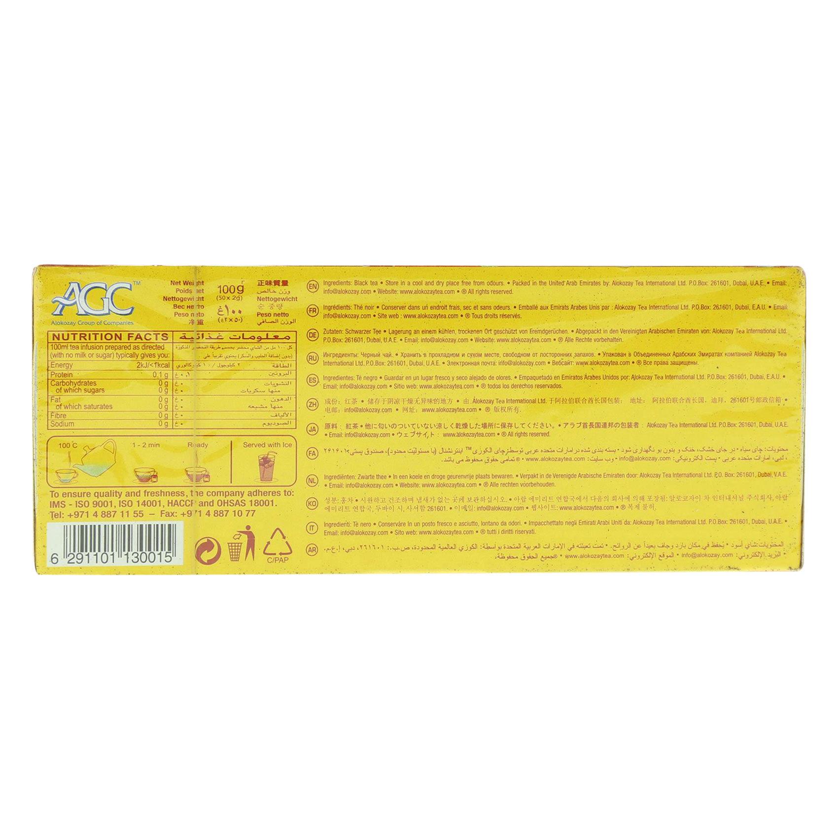 ALOKOZAY TEA BLACK 50'S 100G