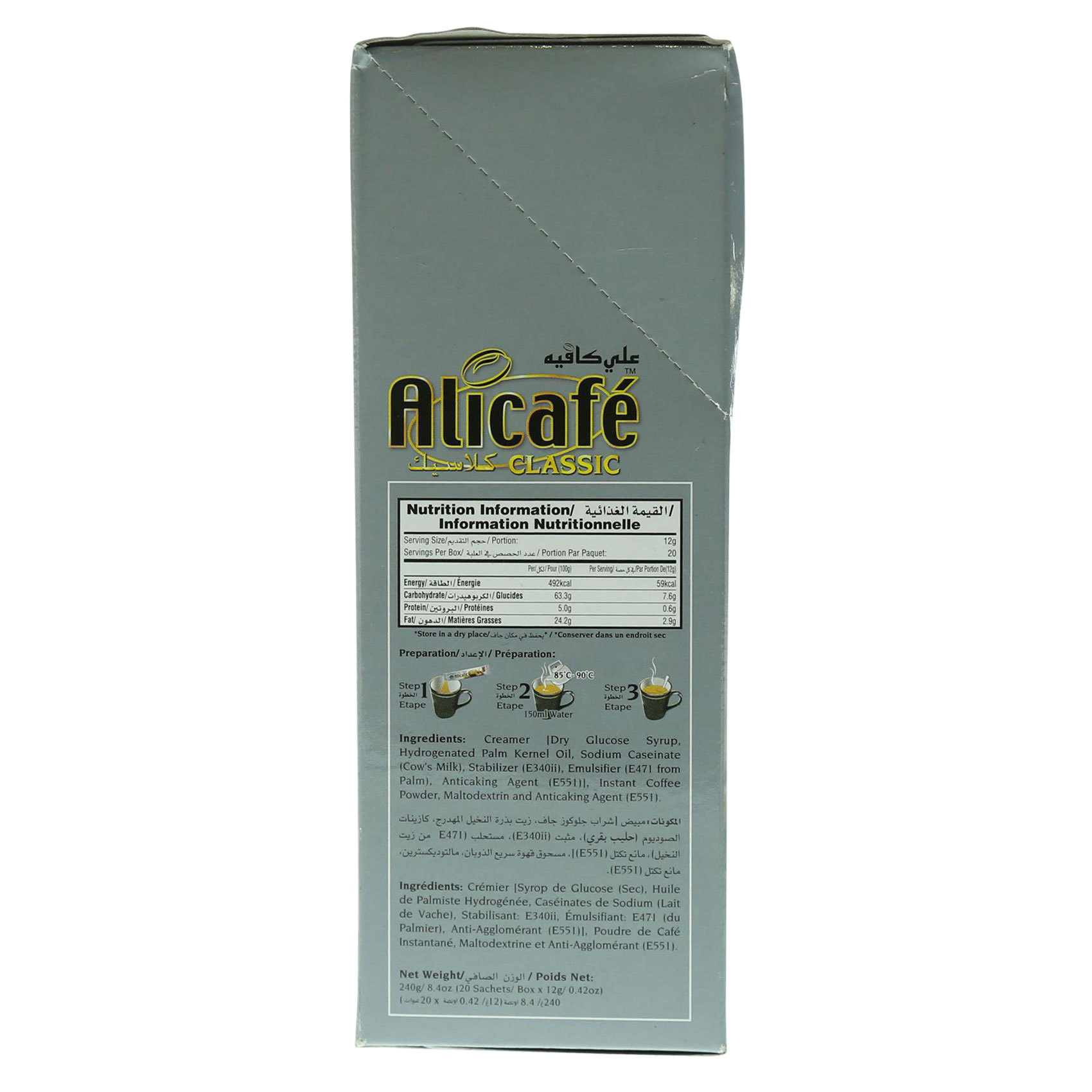 POWER ROOT ALICAFE NO SUGAR 12GX20