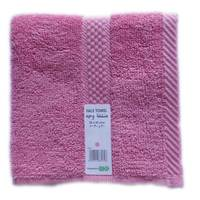 Tendance's Face Towel 30x30cm Pink