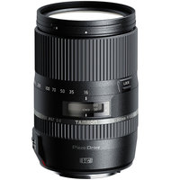 Tamron Lens 16-300MM F/3.5-6.3 Di II VC PZD Macro Nikon