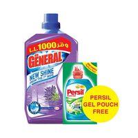 Der General Floor Cleaner  Lavender1.5L +Persil Gel