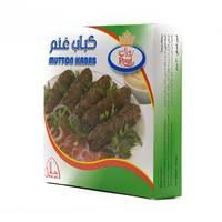 Royal Mutton Kabab 320 g