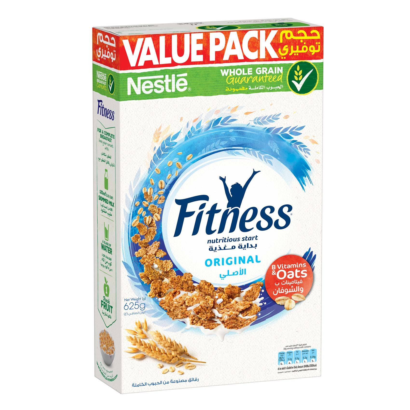 FITNESS CEREAL VALUE PACK 625G
