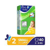 Fine New Baby Diapers Small 40 Pieces