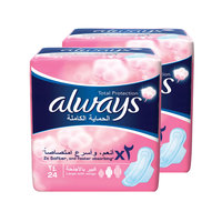 Always Total Protection 48 Pads