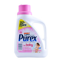 Purex Dirt Lift Action Baby Detergent 1.47L