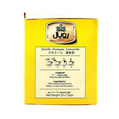 Royal-Chamomile-Tea-Bags-25's