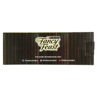 Purina Fancy Feast Tender Beef Feast 85g x6