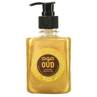 Oud Oriental Oud Hand & Body Wash 300ml