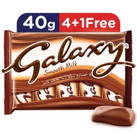 Galaxy® Smooth Milk Chocolate Bars Multipack 40g x 5