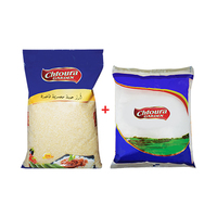 Chtaura Garden Egyptian Rice 5KG + Sugar 5KG
