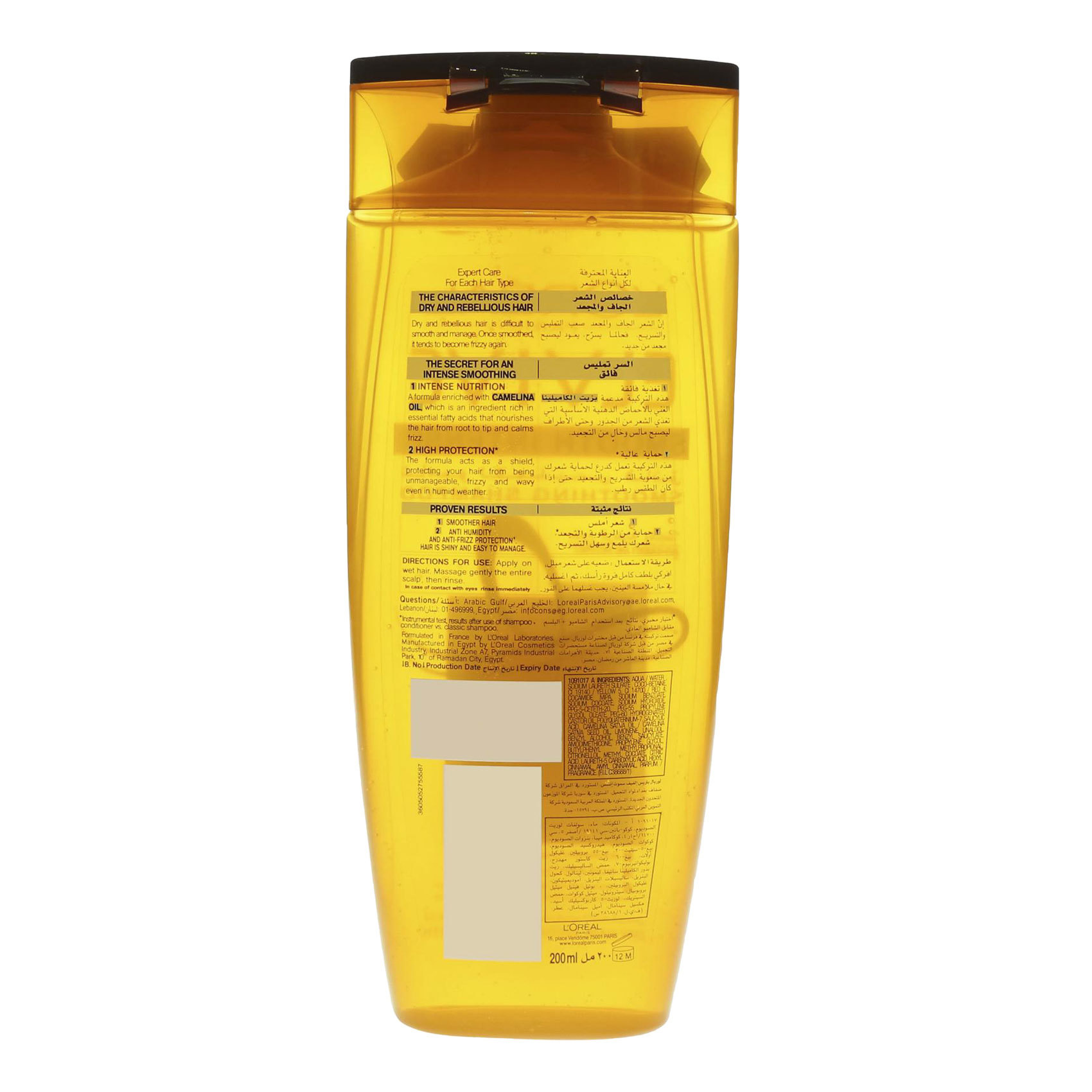 L'OREAL ELVIVE SMOOTH INT SH 200ML