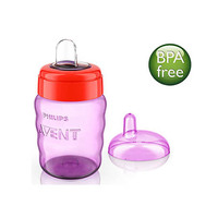 Philips Avent Easy Sip Cup Red And Purple 12 Months+ 260ML