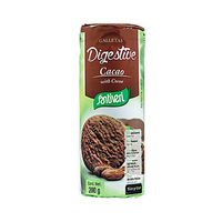 Santivery Digestive Cocoa 200GR