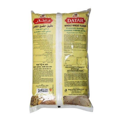 Datar-Chakki-Fresh-Atta-5Kg