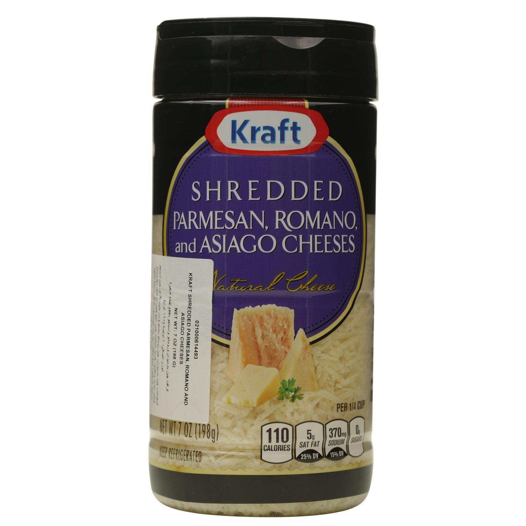 KRAFT SHREDDED PARMESAN 3CHEES 198G