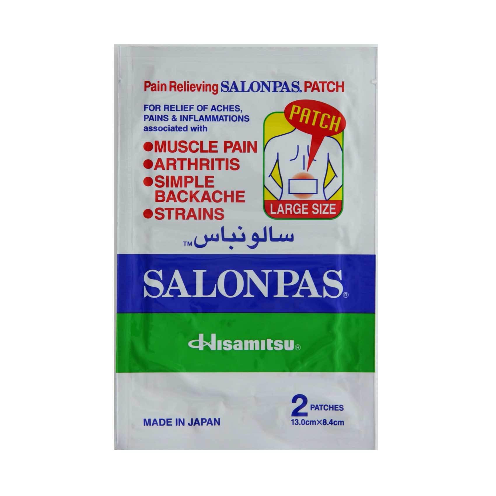 SALONPAS MUSCLAR RELIEF PLASTR LGX2