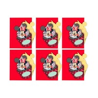 Disney Minnie Mouse Cafe Die-Cut Invitation Cards And Envelopes 6 Pieces