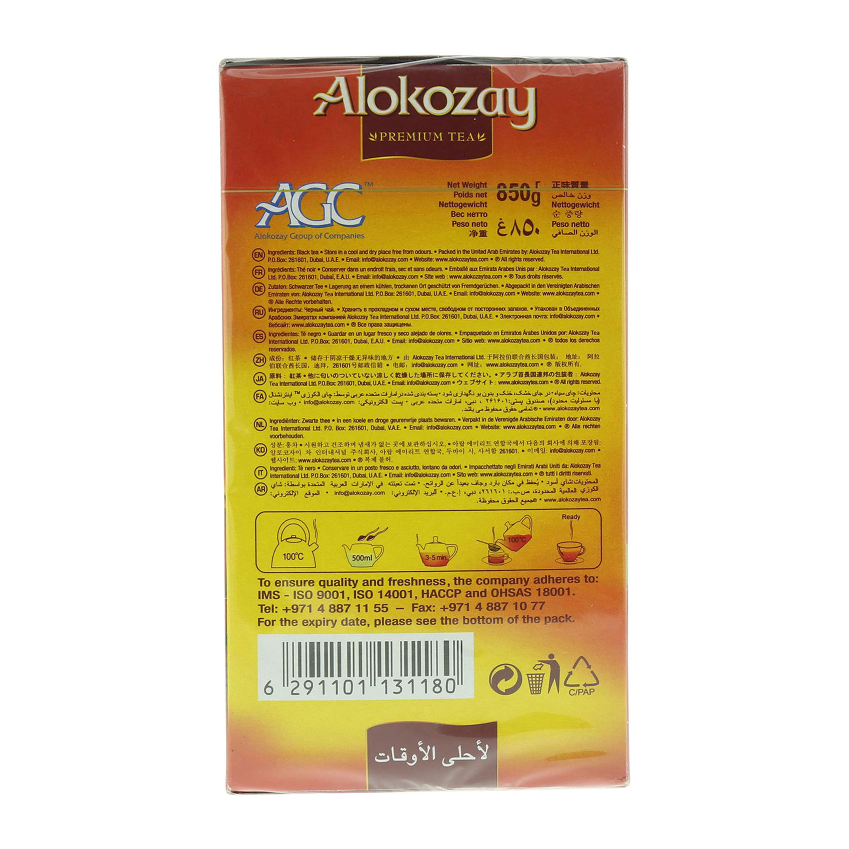ALOKOZAY LOOSE TEA 850G