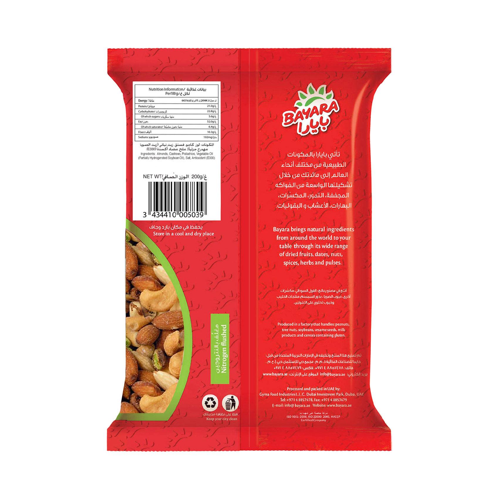 BAYARA DELUXE MIXED NUTS 200GR
