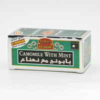 Diafa Tea Camomile with Mint x 25 Pieces
