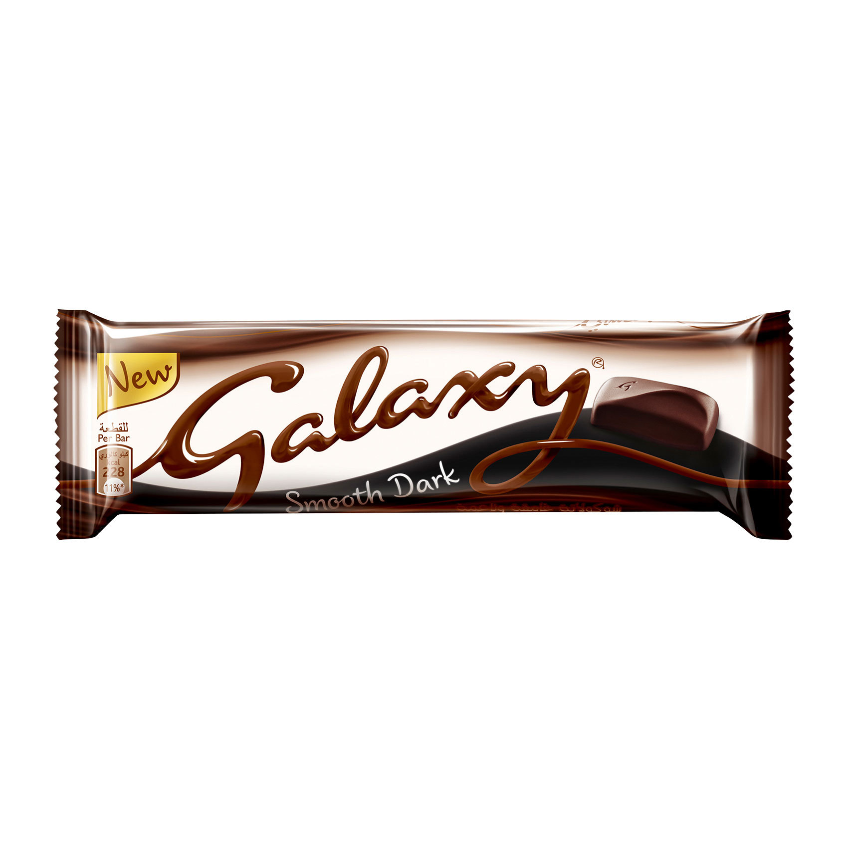 GALAXY DARK CHOCOOLATE 40G