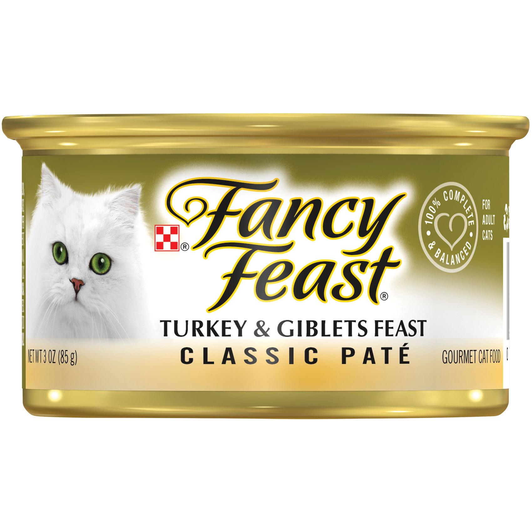 FANCY FEAST TRKYGIBLETS 85GM