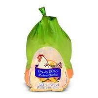 Radwah fresh chicken bag 1.1 kg