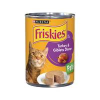 Purina Friskies Wet Can Pate Turkey & Giblets Cat Food 368 g