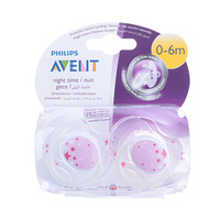 Philips Avent Night Time Soothers 0-6 Months