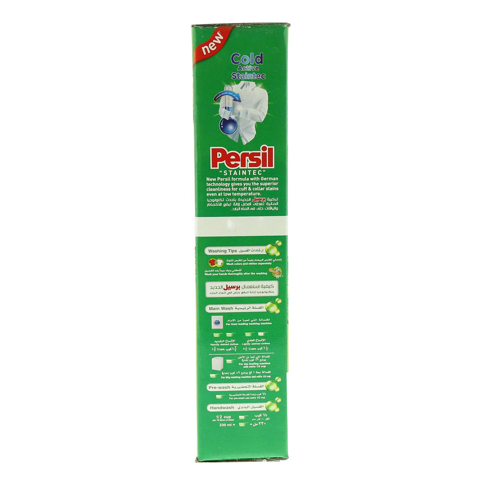 PERSIL BOX LF GREEN 1.5KG