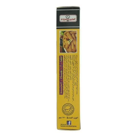 Al-Kabeer-Chicken-&-Cheese-Sticks-250g