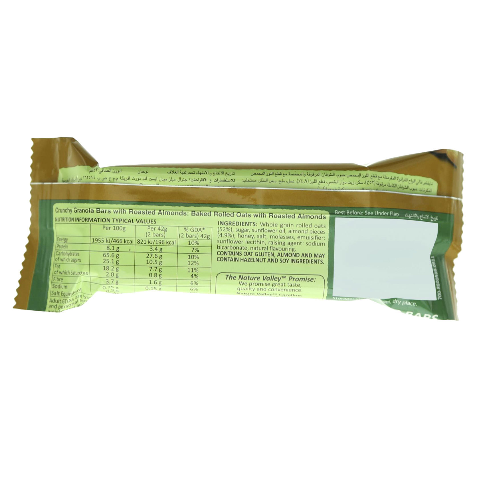 NATURE VALLEY BARS ALMOND 42G