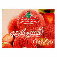 حلو الشام ايس كريم فراولة 70 جرام
