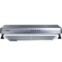 Siemens Built-In Hood LU16150GB 60CM