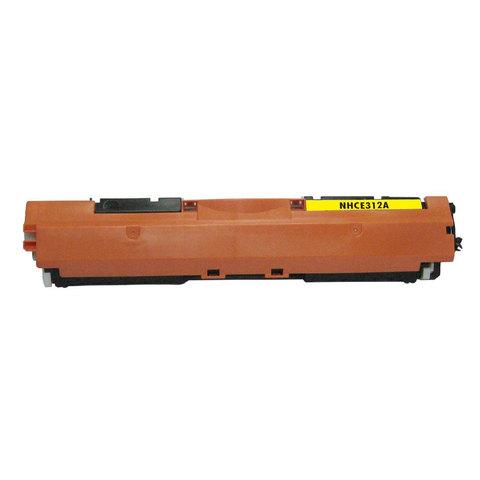 HP-Toner-126A-Cyan