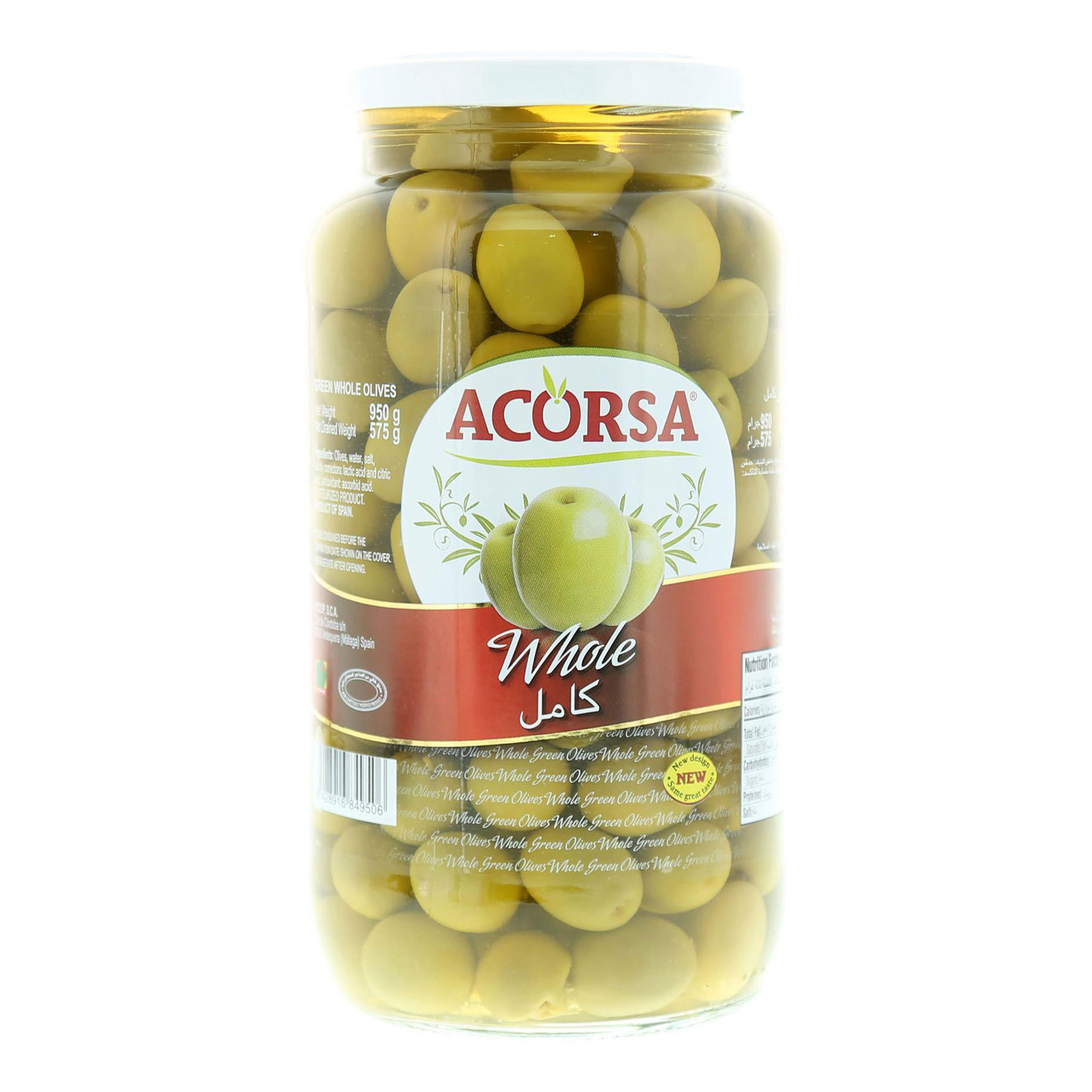ACORSA OLIVES GREEN PLAIN JAR-950G