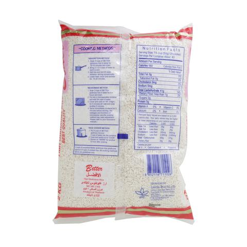 Better-Thai-Glutinous-Rice-2Kg