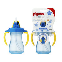 Pigeon Petite Straw Bottle (blue) Hanging Type 150ml