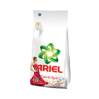 Ariel Color Powder 4KG 20% Offer