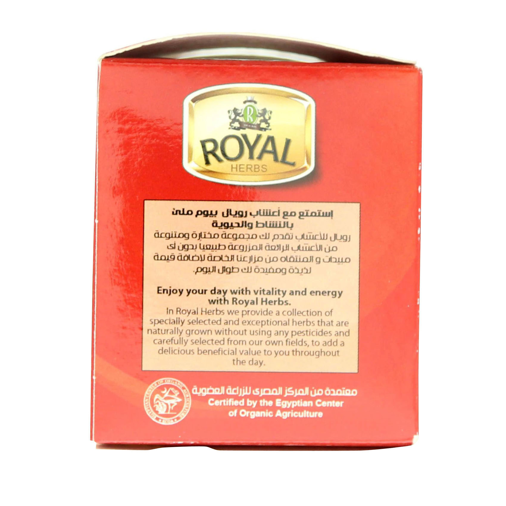 ROYAL HIBISCUS TEA 25 BAGSX2GR