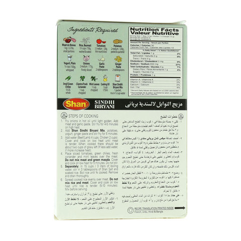 Shan-Recipe-&-Seasoning-Mix-Sindhi-Biryani-60g