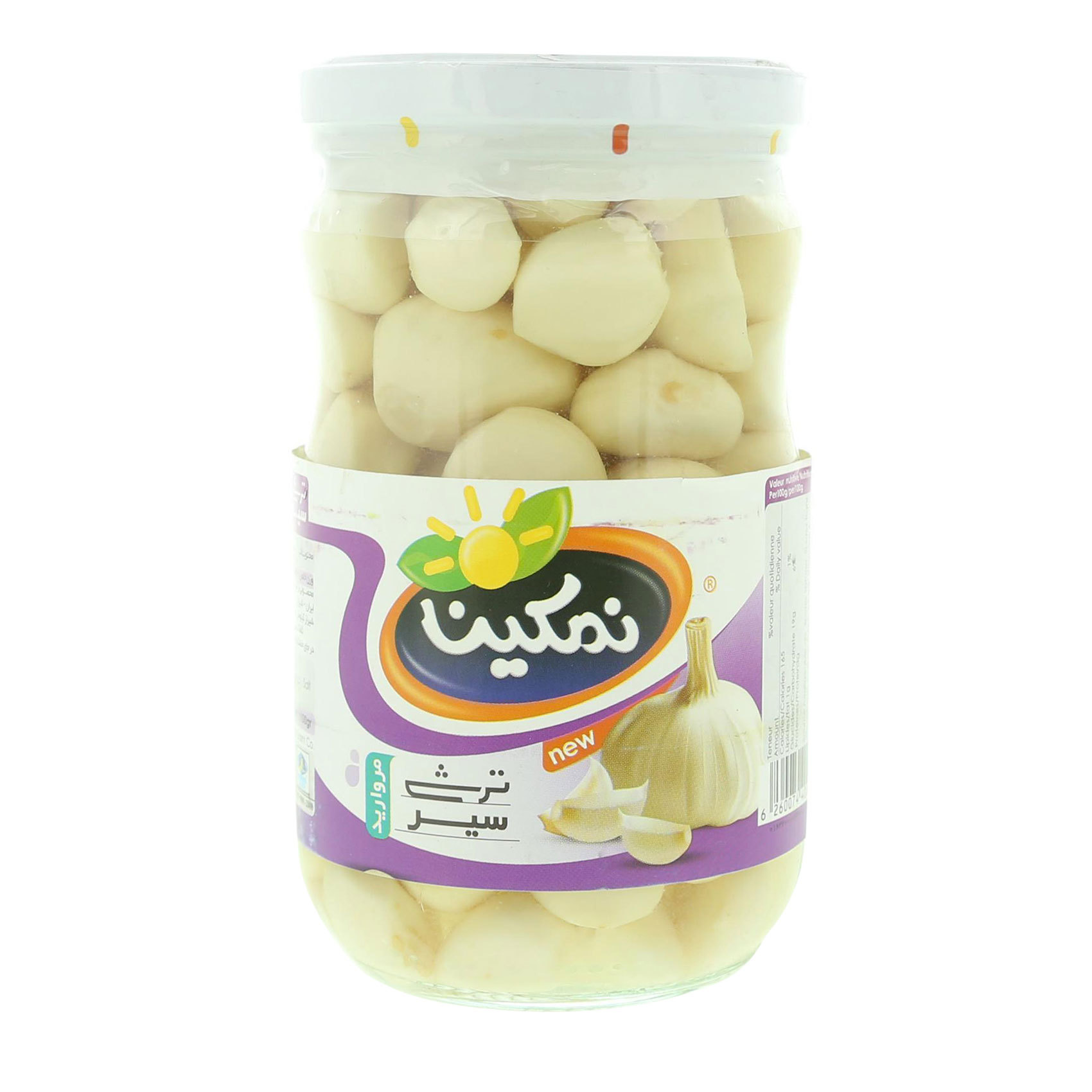 NAMAKIN GARLIC PICKLE 1.1KG
