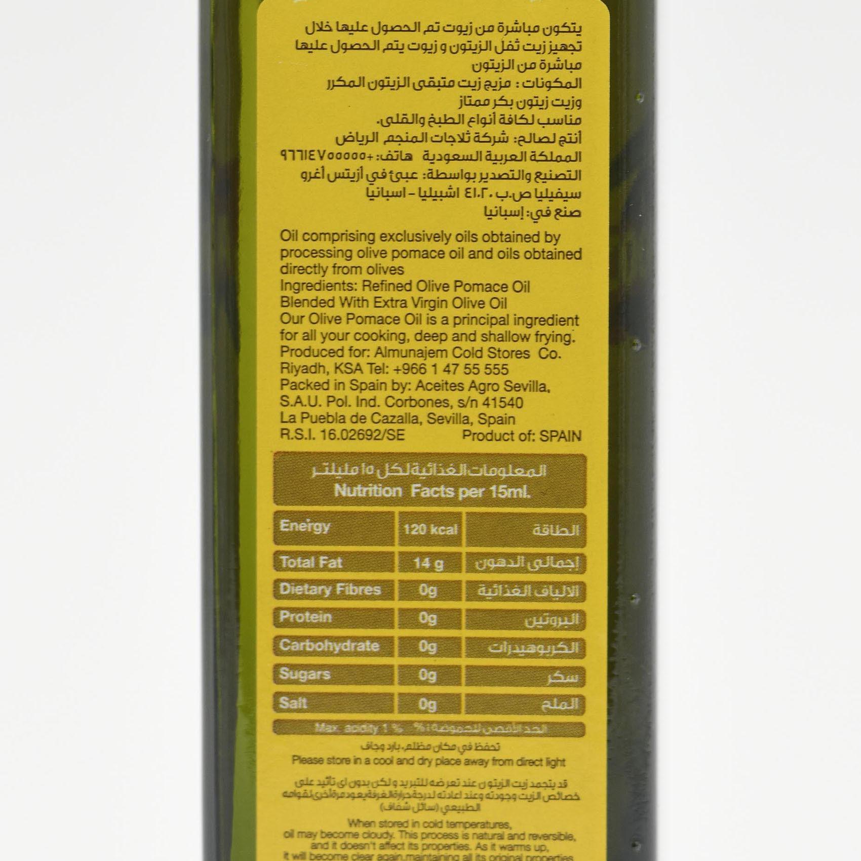 COPOLIVA POMACE OLIVE OIL 250 ML
