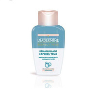 Diadermine Respect Yeux Waterproof 125ML