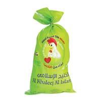 Al Khaleej Al Islami Fresh Chicken 1000g